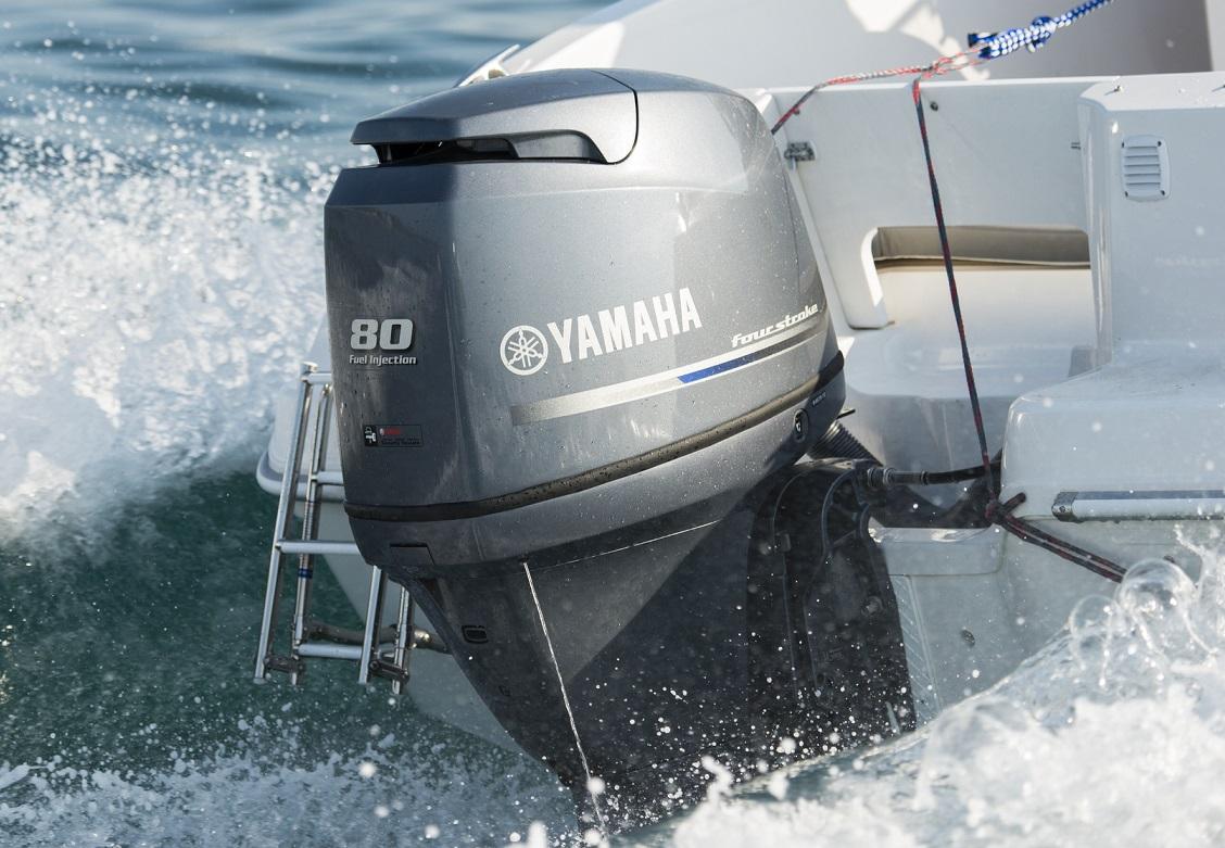 F115 - Housse moteur hors bord yamaha ...